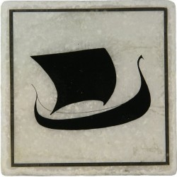 Viking Ship Marble Coaster